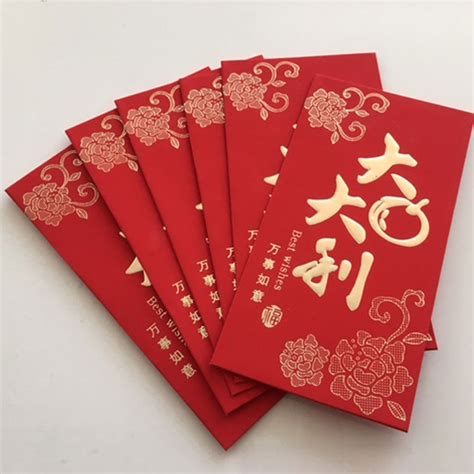 new year envelope married new year money envelopes lanternshop au
