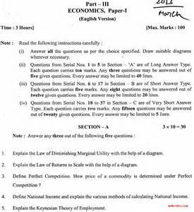 Economics Essays by Ipe Junior Inter Economics Question Paper 1 Version 2013 India Vidya
