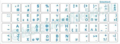 Tastatur Aufkleber Transparent by Tastaturaufkleber Griechisch Transparent Schriftfarbe