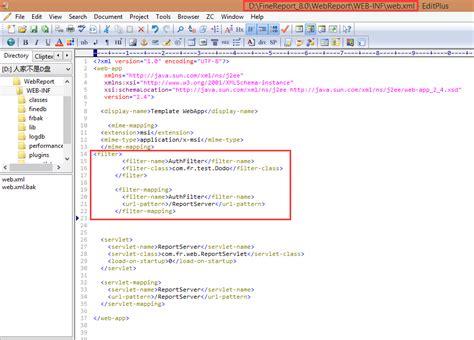 java pattern filter java防盗链在报表中的应用实例 老a不折腾 博客园
