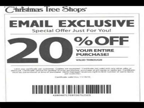 coupons christmas tree shop youtube