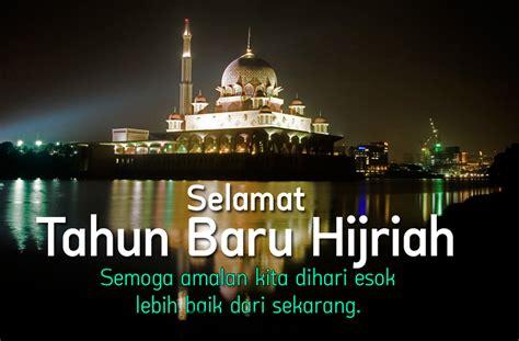 bondezaidalifahdotcom lagu tema maal hijrah lagu 1 muharram