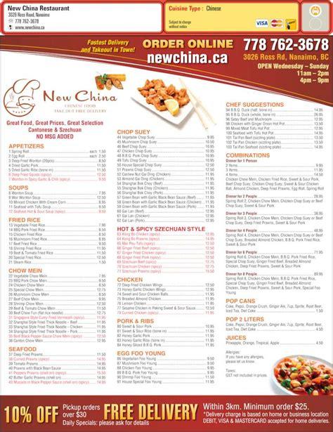 new year menu bc new china restaurant nanaimo bc 3026 ross rd canpages