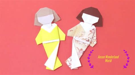 Easy Origami Toys - easy origami how to make japanese kimono dress 简单手工折纸 日本和服