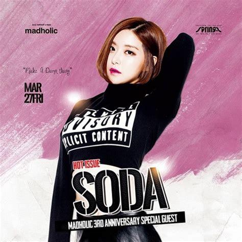 download mp3 dj soda dj soda 組圖 影片 的最新詳盡資料 必看 yes news com