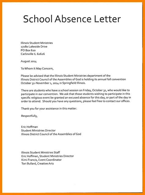 Leave Of Absence Letter For School