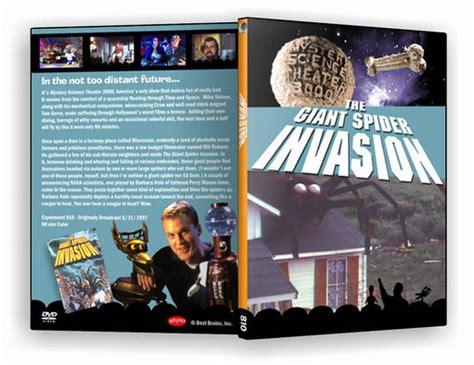 format dvd standard mst3k dvd covers by joshway