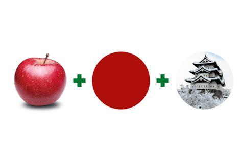 designboom hirosaki apple applecastle designboom com
