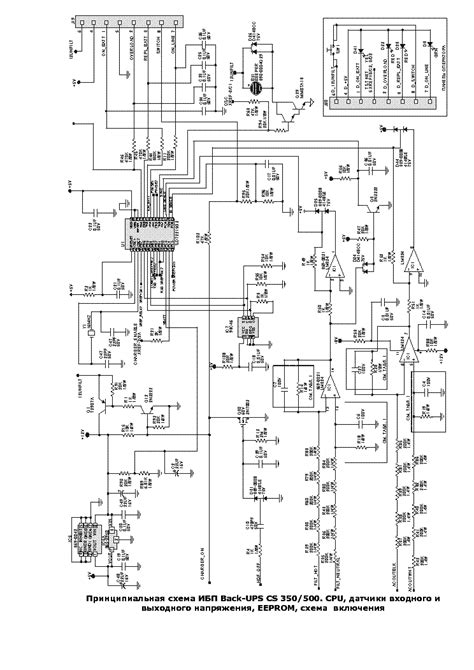 wiring diagram for apc ups choice image diagram sle