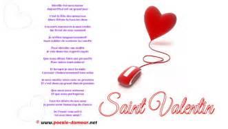 message de valentin sms d amour 2018 sms d amour message les plus beaux