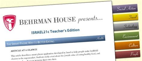 behrman house israel21c joins with behrman house to create new approach to israel education