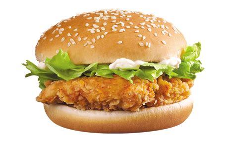 Pizza Goreng Indosaji Patty Burger new stuffs in mcdonald s overseas