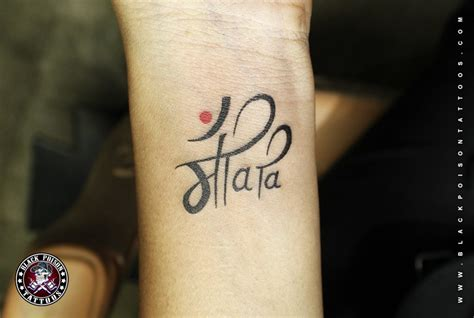 tattoo photo maa maa tattoo black poison tattoo studio