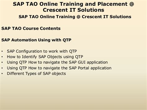 sap qtp tutorial sap tao online training and placement