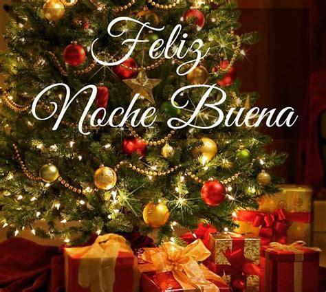 imagenes feliz navidad venezuela 11 nochebuena im 225 genes fotos y gifs para compartir