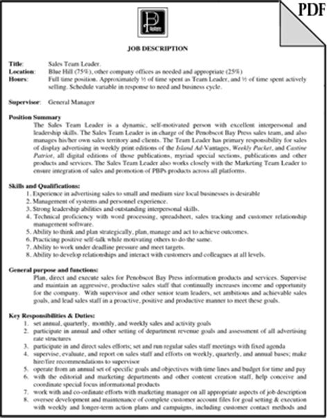 team lead job description target sales floor team leader