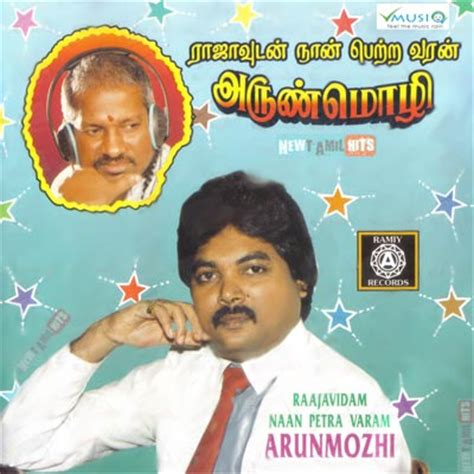 singer hits free tamil mp3 songs download arunmozhi hits 1990 tamil collections cd rip 320kbps mp3
