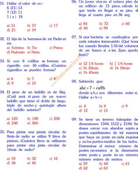 examenes resueltos de las olimpiadas cientficas plurinacionales matematicas 5 primaria ejercicios resueltos de olimpiadas