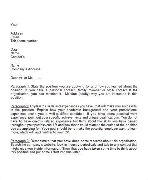 cover letter template sle sle business cover letter 8 free documents in pdf word