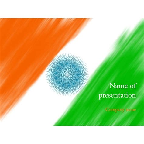 indian flag powerpoint template background for