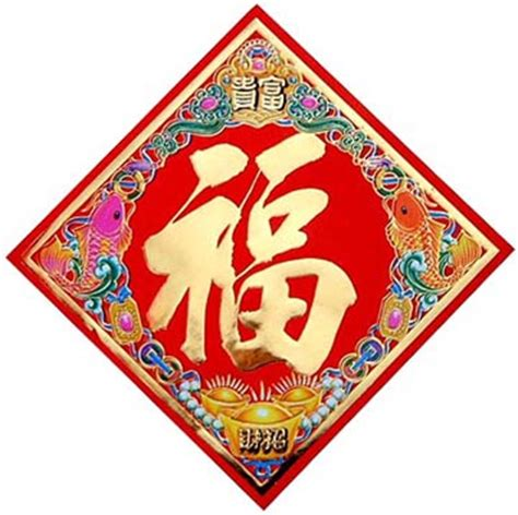 new year symbols of luck luck character arts crafts new year