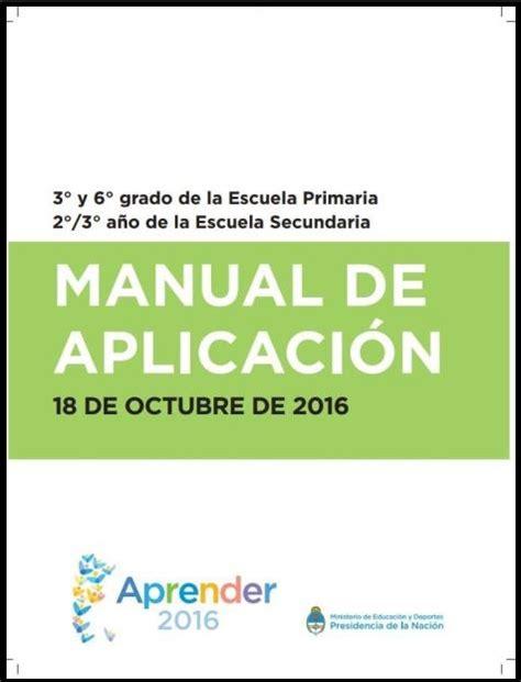 modelo de la evaluacion nacional aprender 2016 educaci 211 n y docentes aprender 2016 web sobre la