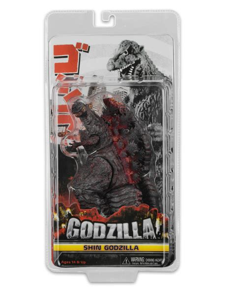 Home Decor Ebay godzilla 12 head to tail action figure shin godzilla