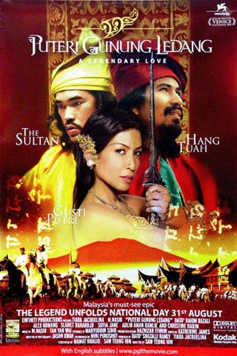 film x malaysia malaysia film related keywords suggestions malaysia