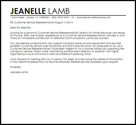 cover letter example customer service representative cover letter