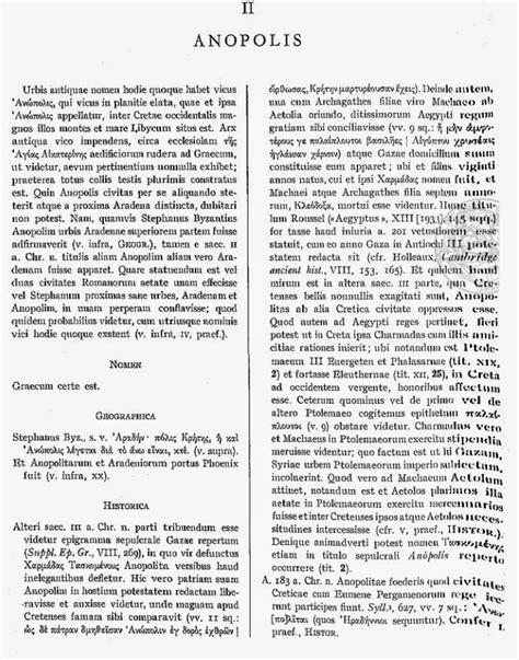 libreria dello stato ανωπολισ αρχαιοι ανωπολιτεσ