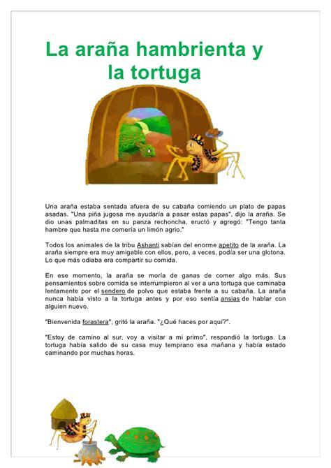 yoruga la tortuga y la ara 241 a y la tortuga