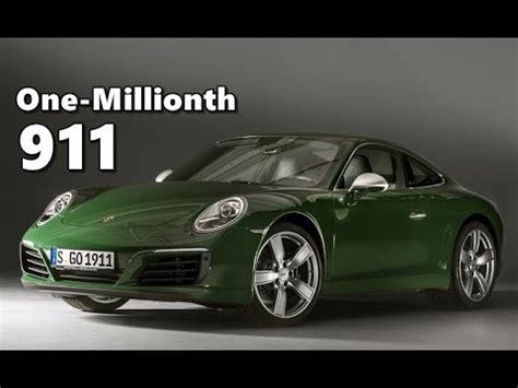 porsche 911 irish green one millionth porsche 911 produced irish green youtube