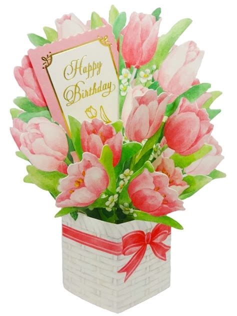Pop Up Name Flower happy birthday flower bouquet tulip pop up greeting