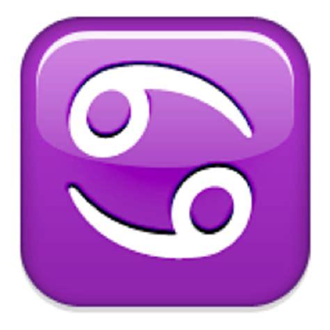 emoji zodiac symbols cancer emoji u 264b u e242 u 264b u fe0f