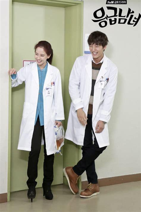 film drama korea emergency couple bahasa indonesia cuteness overload emergency couple choi jin hyuk song