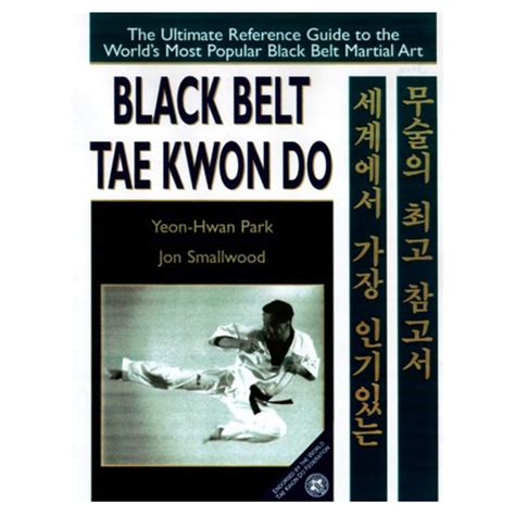 the black belt abc s books black belt tae kwon do your price 16 77