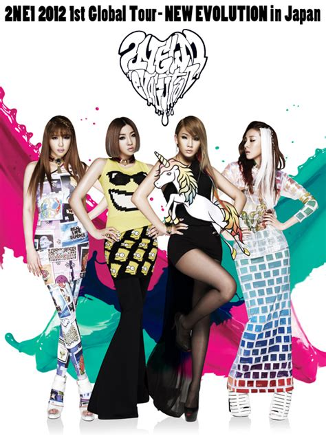 dramanice japanese 2ne1 new evolution in seoul at dramanice