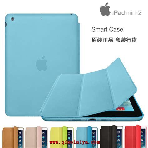 ipad mini  en cuir mat bleu manchon de protection ipad