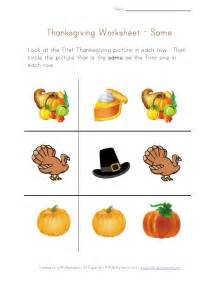 what is thanksgiving for kindergarten thanksgiving preschool concepts worksheet same