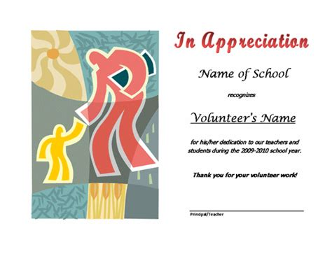 volunteer certificate of appreciation template the page you requested is unavailable