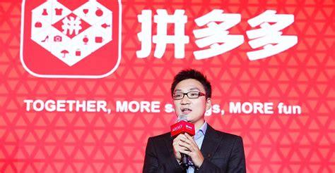 pinduoduo founder debuts in hurun china rich list 2018 pandaily