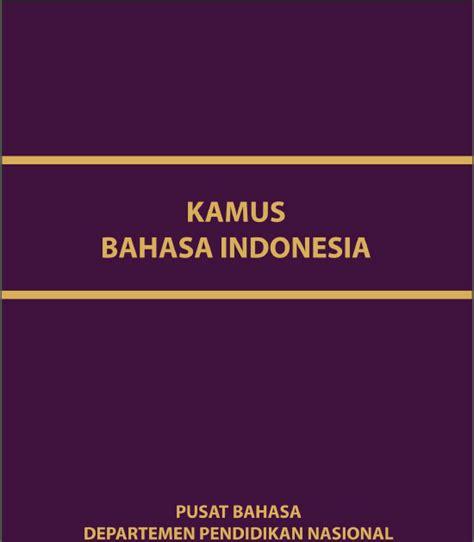 tutorial arcgis 9 3 bahasa indonesia pdf ebook kamus bahasa indonesia civiliana
