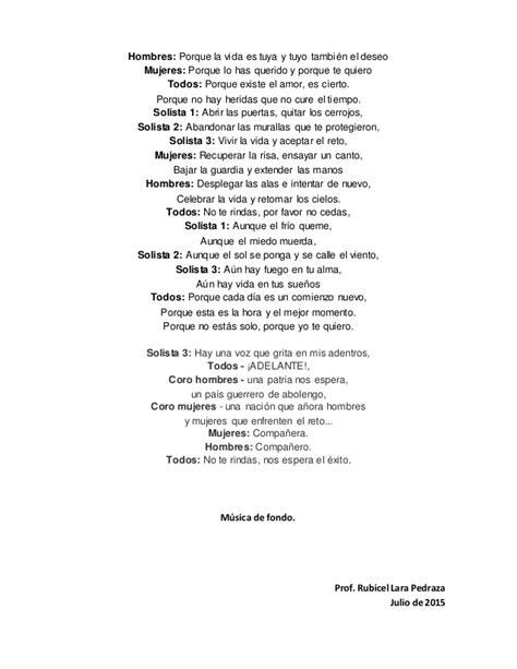 un poema de despedida de la escuela apexwallpaperscom poes 237 a de despedida a la escuela