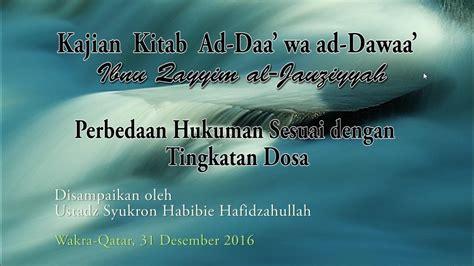 Buku Murah Ad Daa Wa Ad Dawaa addaa waddawaa 14 perbedaan hukuman sesuai tingkatan dosa