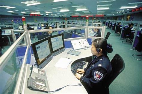 bureau call center opinions on security