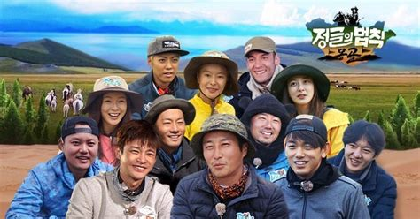 dramafire law jungle episode 295 law of the jungle in mongolia episode 7 engsub kshow123