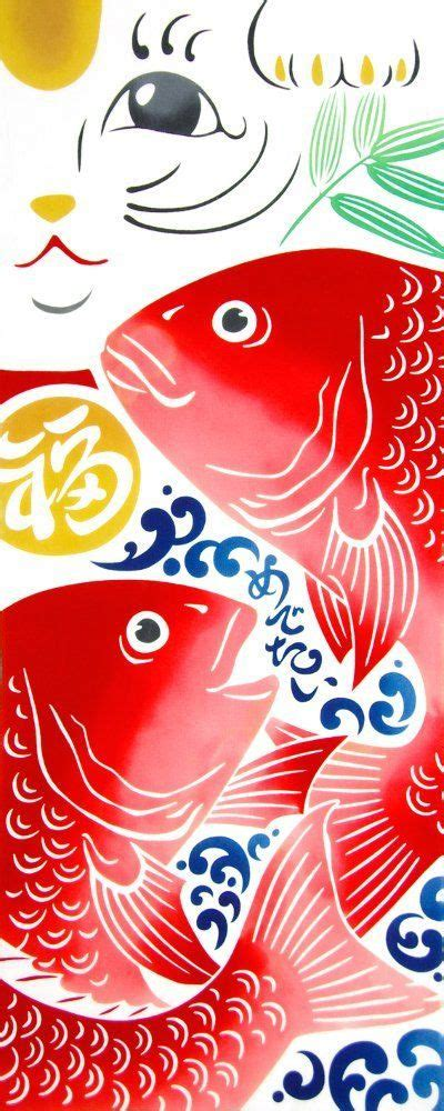 japanese tenugui fabric cloth lucky cat and sea by