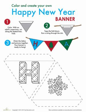 printable writing happy new year happy new year banner worksheet education