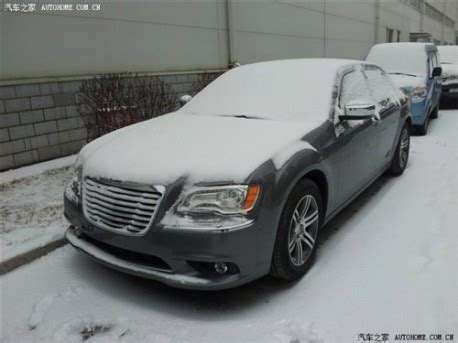 Chrysler China by Chrysler China Archives Page 4 Of 5 Carnewschina