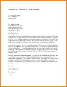 6 letter for applying scholarship ledger paper